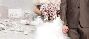 Faire-part mariage